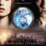 mi-cityofbones_tiein-cover