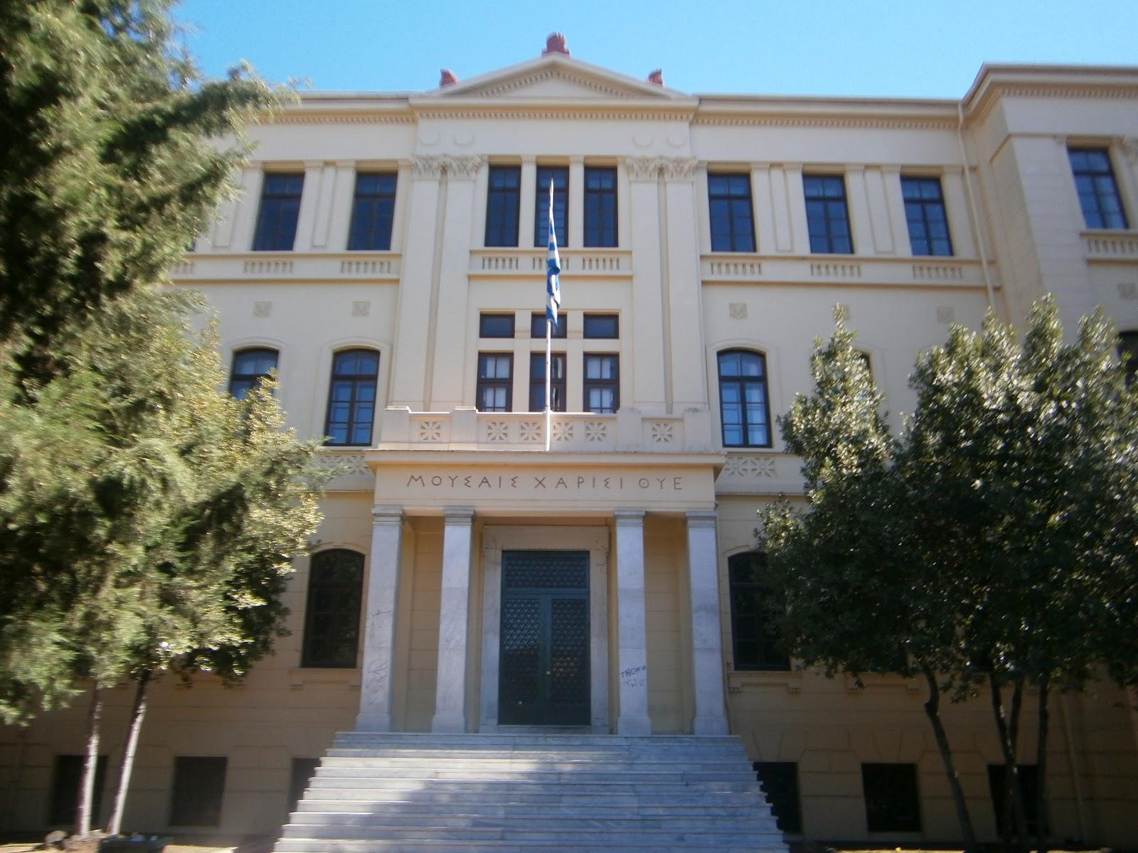 φιλοσοφική παλιό κτίριο