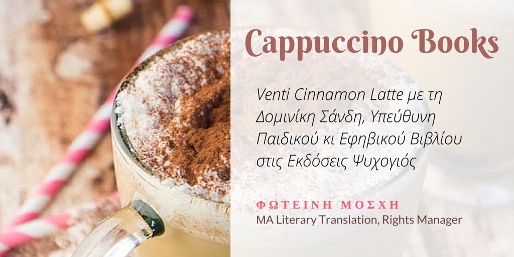cappuccino with Dominique