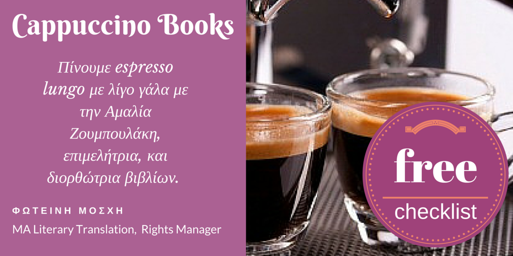 cappuccino-books-with Amalia