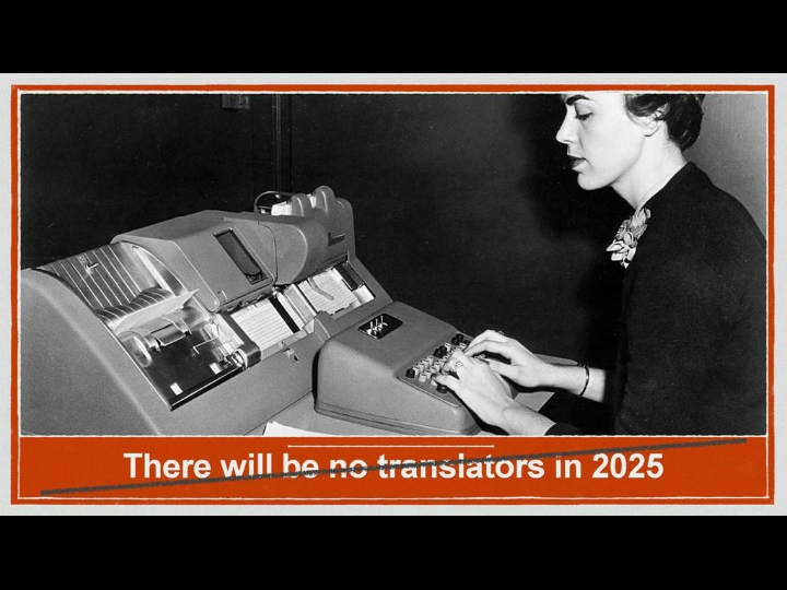 Step up or step out – will there be no translators in 2025?