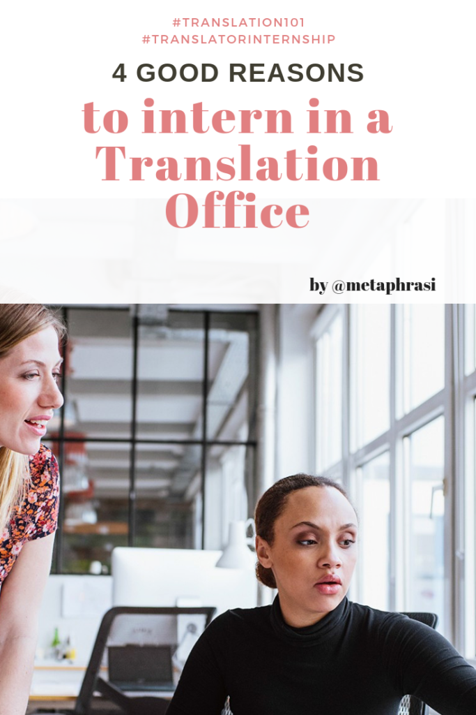 translation internship